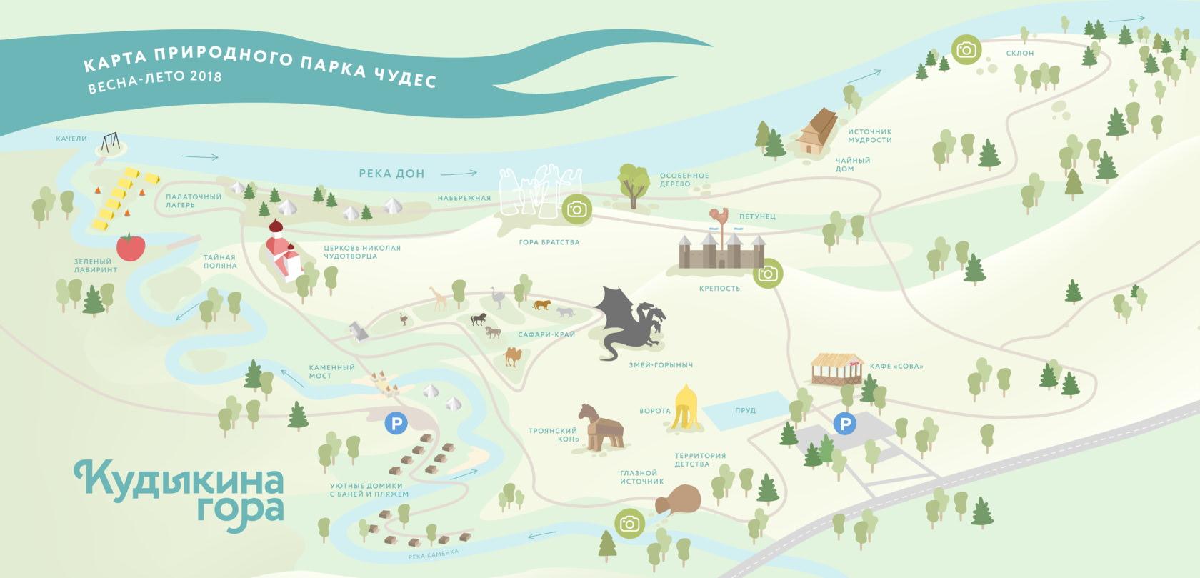 Карта Кудыкиной горы