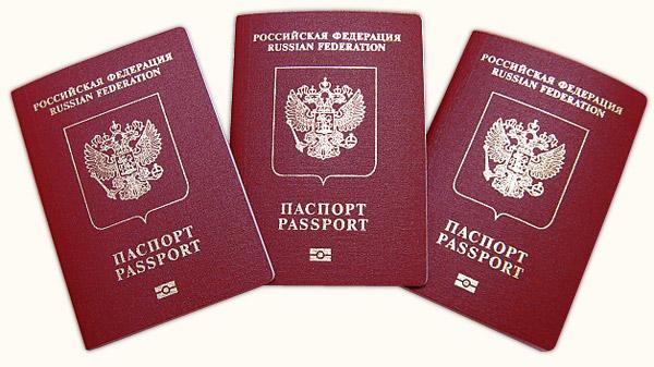 Оформление загранпаспорта нового образца (на 10 лет)