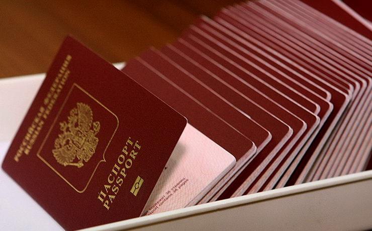 Сколько делают загранпаспорт по временной регистрации регистрация по месту временного пребывания украина