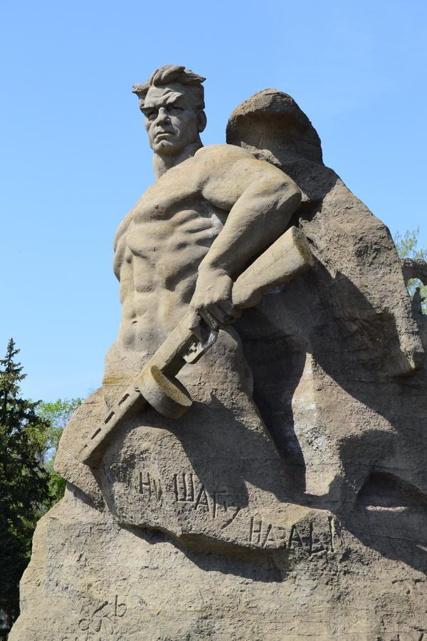 Скульптура русского воина. Волгоград. Мамаев курган