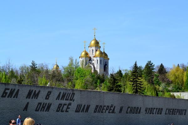 Храм Всех Святых на Мамаевом кургане в Волгограде