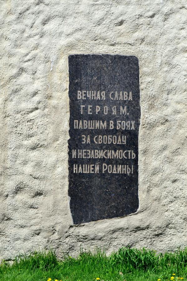 У входа в Зал Воинской Славы. Волгоград. Мамаев курган