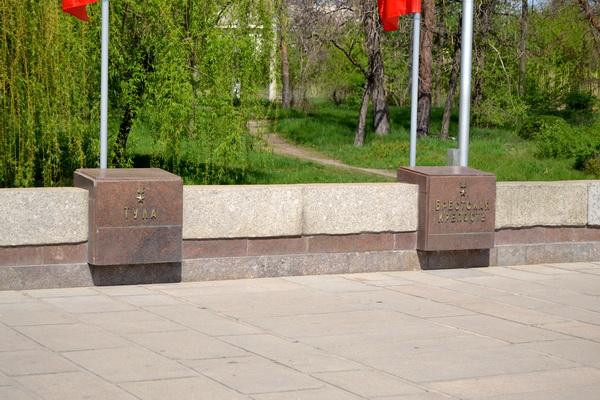 Мамаев курган. Волгоград. Урны с землей городов-героев