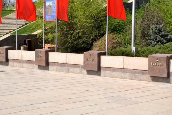 Мамаев курган. Урны с землей российских городов-героев