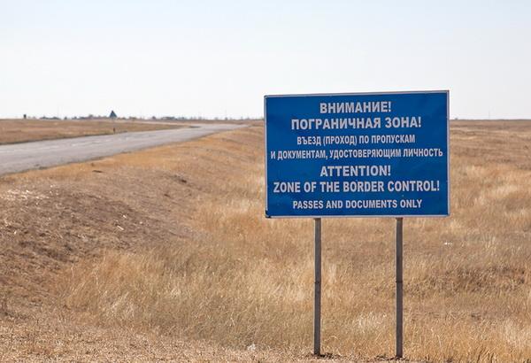 пограничная зона эльтон