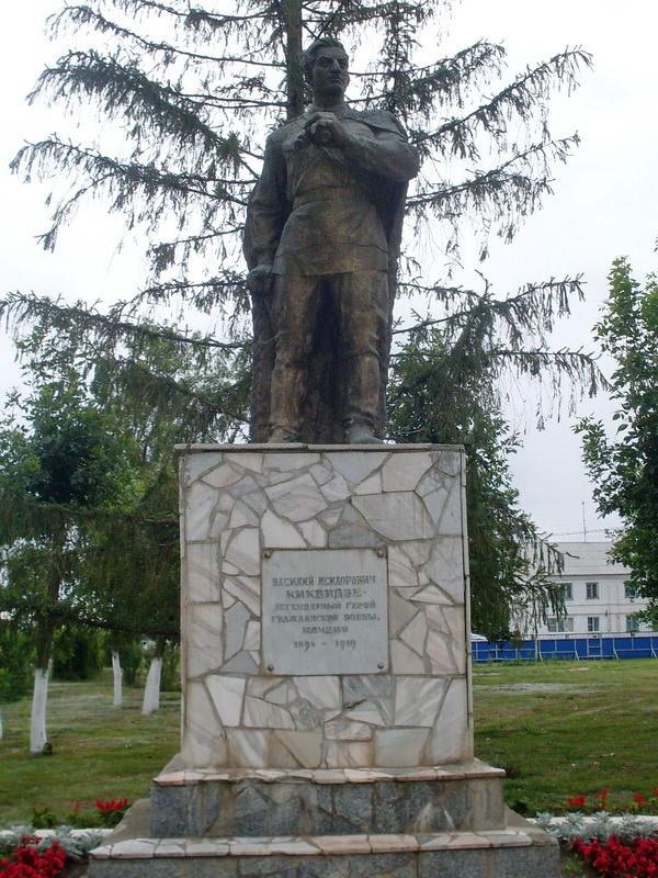 Памятник Киквидзе