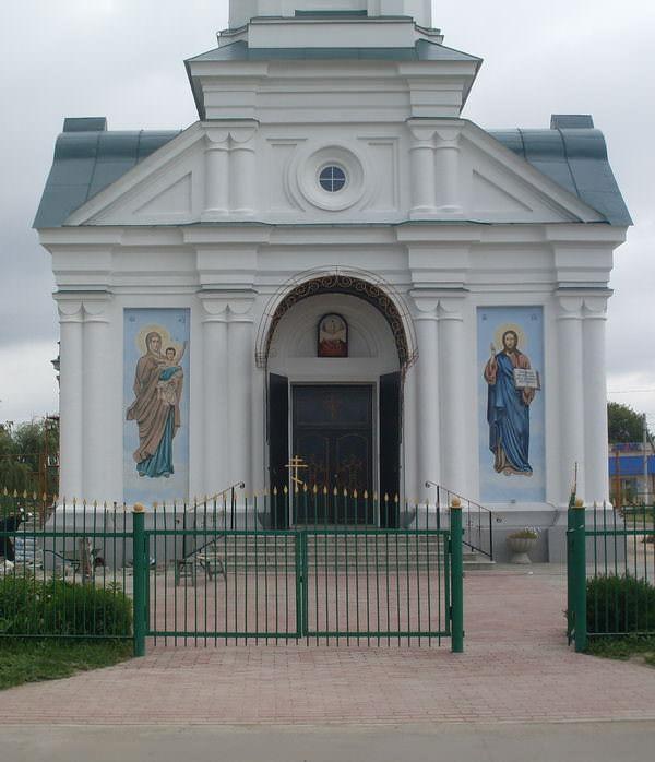 Спасо-Преображенская церковь. Киквидзе
