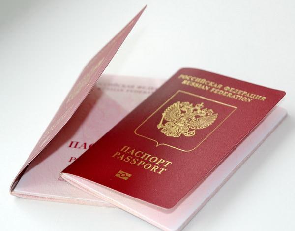 Как оформить заграничный паспорт через интернет