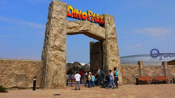 Парк динозавров в Праге с детьми
