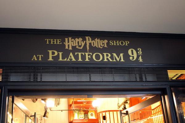 Кингс Кросс Магическая платформа 9 ¾ магазин сувениров