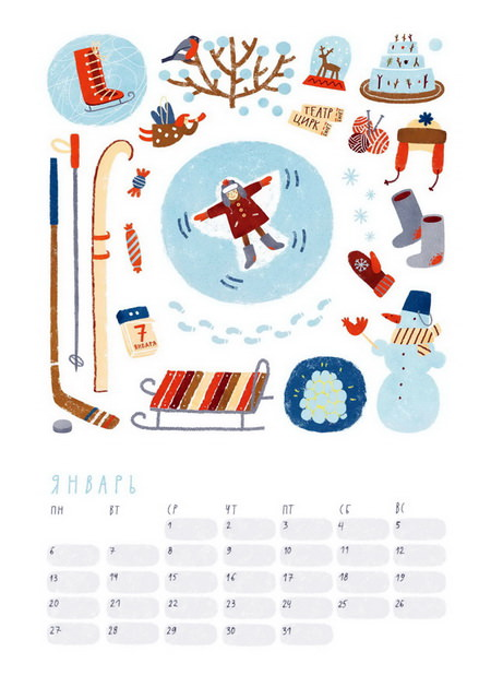 Замечательный календарь 2014. Январь