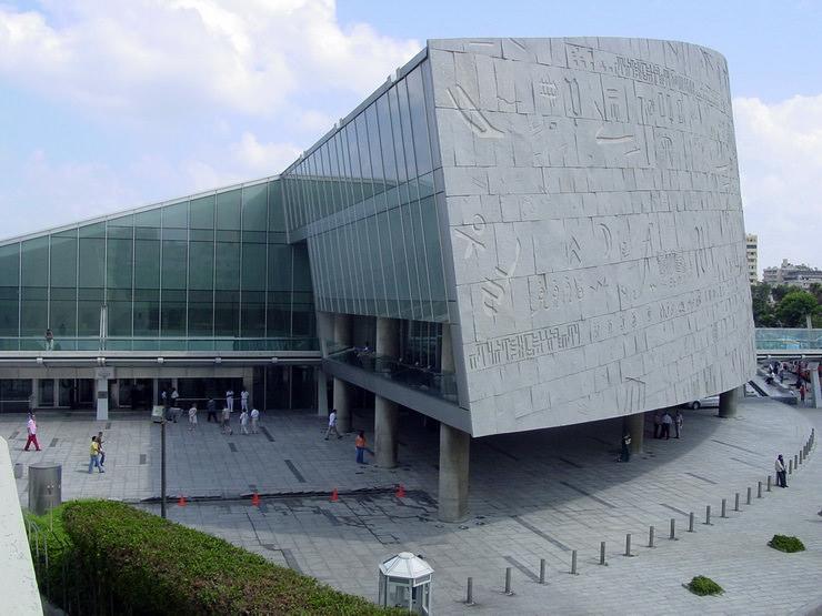 Библиотека Александрина, Александрия, Египет