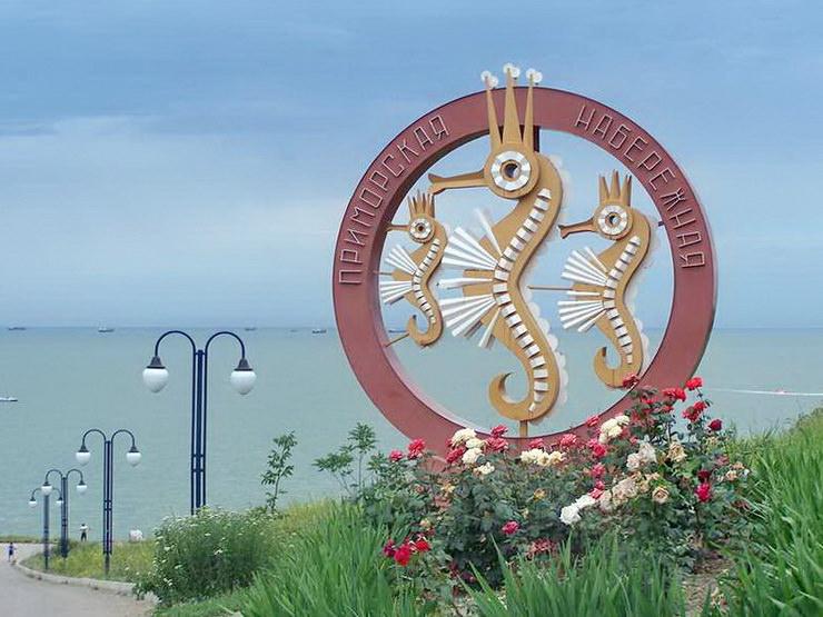 Набережная Ейска, Краснодарский край