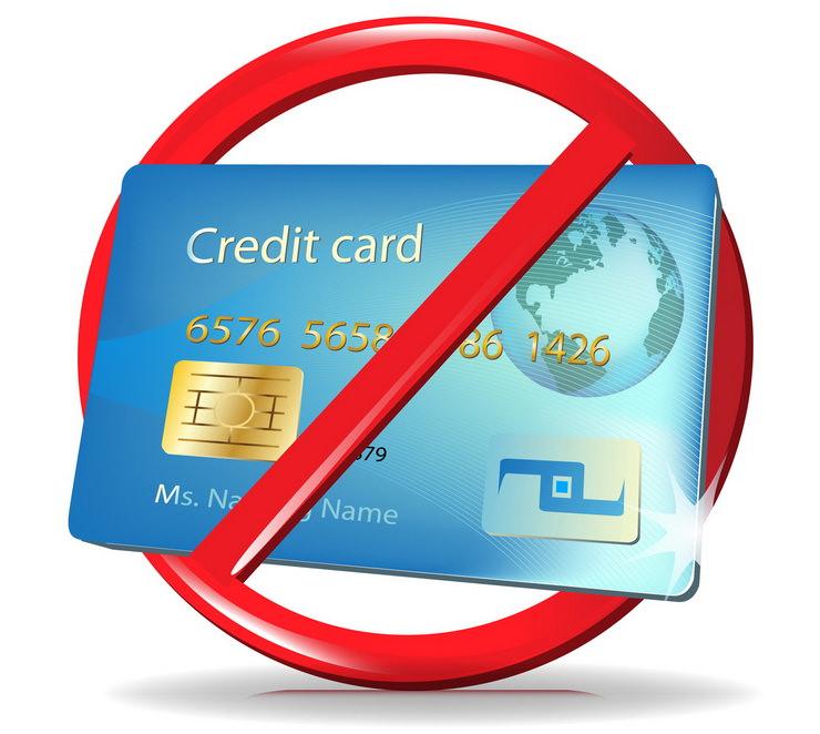 Отдых без кредитов и кредитных карт