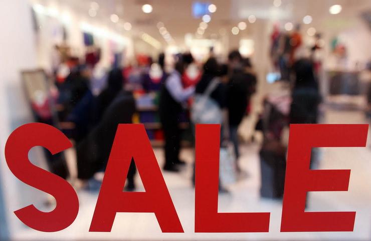 Распродажи в Европе и США