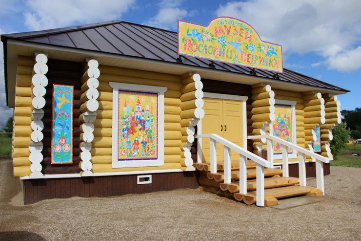 Музей Петрушки и Пословиц в Русском парке