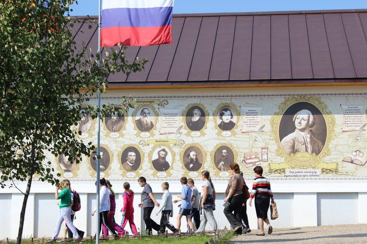 Музей русских изобретателей в Русском парке