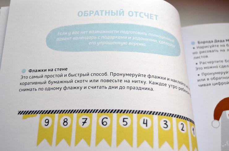"""Книга """"Замечательное время: зима."""" Ксения Дрызлова"""