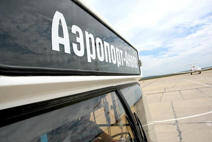 Как добраться до Анапы
