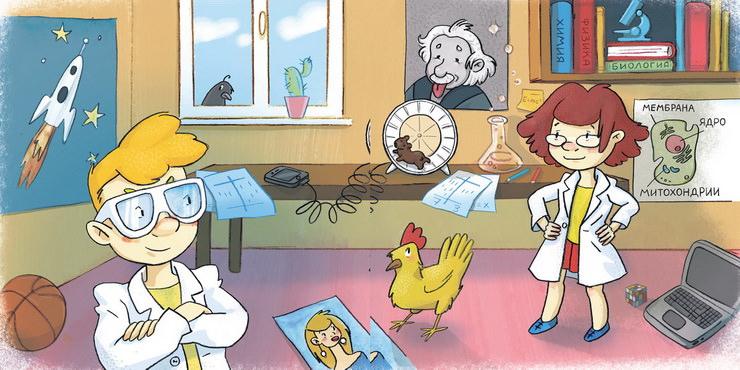 """Иллюстрации из книги """"Сам себе ученый!"""""""