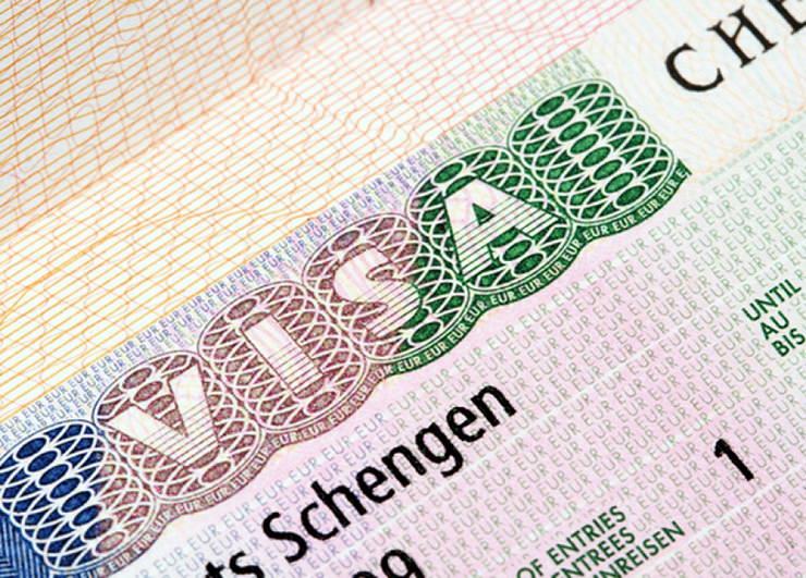 Изменения в оформлении шенгенской визы