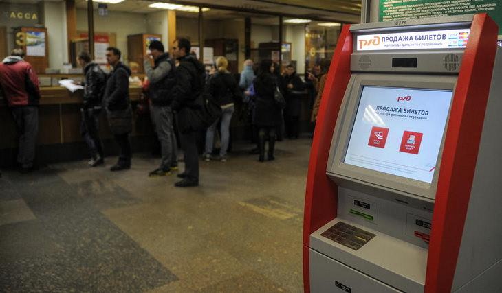 Как вернуть электронный билет на поезд, купленный через интернет